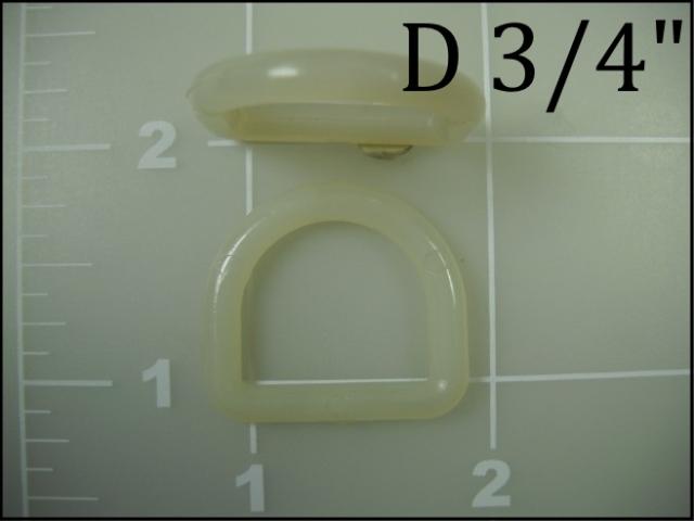 "3/4"" white dee plastic nylon dee ring"